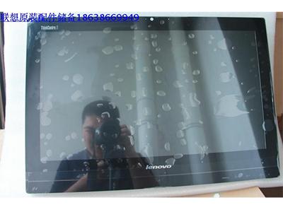 21寸液晶屏 LM215WF3 联想S710非触摸液晶屏模组 18005522