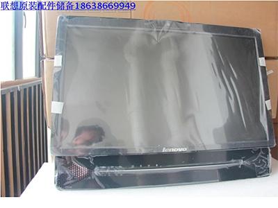 联想B305一体机触摸屏模组友达21.5吋触摸屏 屏线开关A框18004862