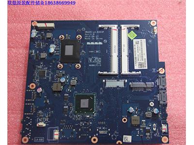 联想C240一体机B847主板 VBA20 LA9303P 联想原装全新一体机主板