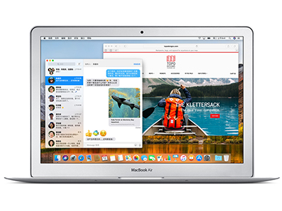 Apple MacBook Air 13.3英寸笔记本电脑 Core i5 处理器/8GB内存/128GB闪存 MQD32CH/A
