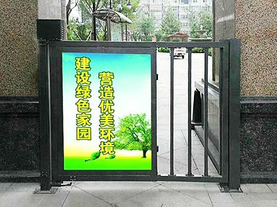 郑州明腾电子热销产品推荐:90度平开门