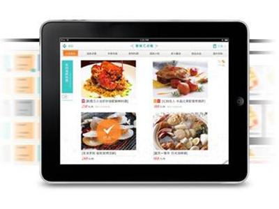 聚食匯點餐   聚食匯點餐是一款以平板電腦為載體的無線點餐系統。顧客可用該系統自助完成閱覽菜品、點菜、查看已選菜品等操作,節省了餐廳人力成本的同時也為客戶提供了絕佳的點餐體驗,提升餐廳的整體檔次。 餐廳服務員可完成開臺、加菜、查看訂單等操作,更可實時修改和更新菜譜,省去了餐廳制作和更換菜譜的成本。