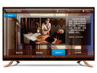 """视频化营销手段   """"汇服务与营销一体 图片化,视频化展示酒店特色 提升酒店档次的利器"""""""