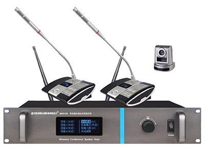 森海動力 MKS128無線會議系統   本系統是一套工作于UHF頻段的無線會議系統,全數字控制,具多種發言模式,具有視像跟蹤功能。具有可以連接中控功能. 整個系統菜單全中文操作. 可靠性強,采用UHF射頻技術,使用距離遠,抗干憂能力強. 語音信號無延時.安裝極簡便 . 是會議工程安裝首選.