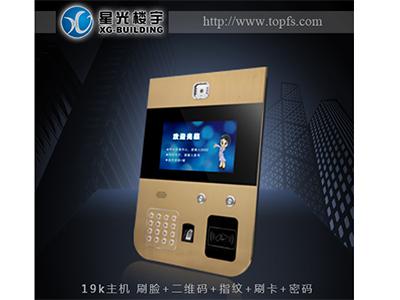 E-3安卓单元门口机