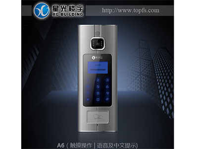 主机A6 屏幕:8位LCD段码屏