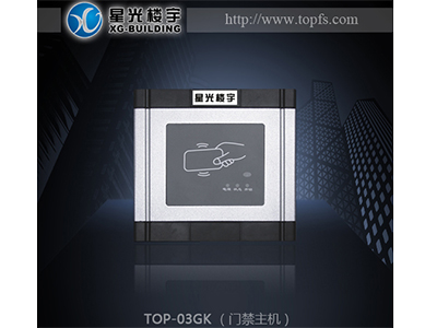 TOP-03GK读卡器(ID/IC)