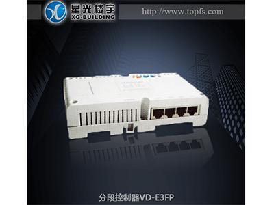 分段控制器VD-E3FP