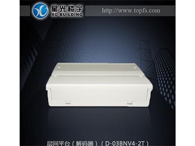 层间平台(D-03BNV4-2T)