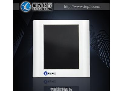 远程智能控制面板