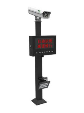 安可通车牌识别一体机   AKT-6200A车牌识别机二行显示屏  简易型车牌机,支持多种收费模式