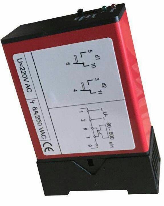 郑州车辆检测器批发 车牌识别配套产品灵敏度可调,性能稳定