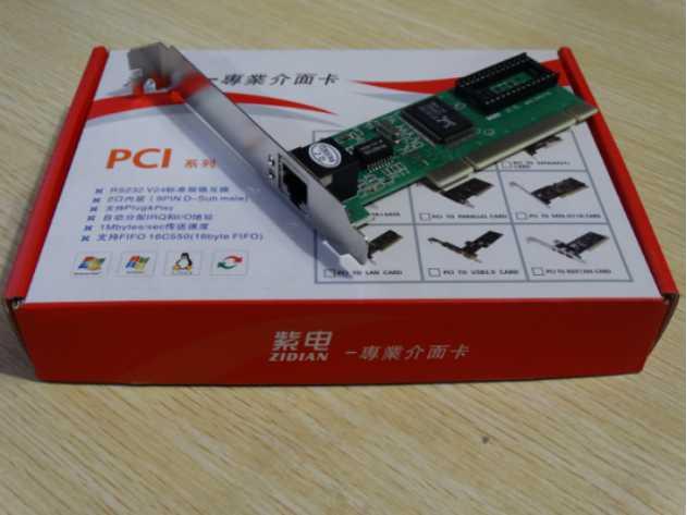 PCI网卡PCI网卡 支持10/100M 免驱 即插即用