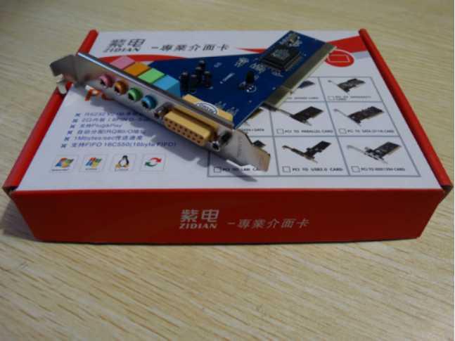 PCI声卡(大板)