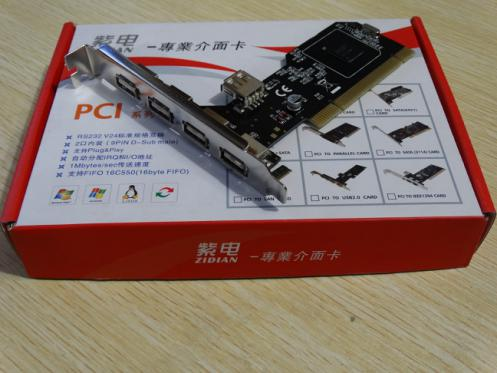 PCI转USB2.0 4口