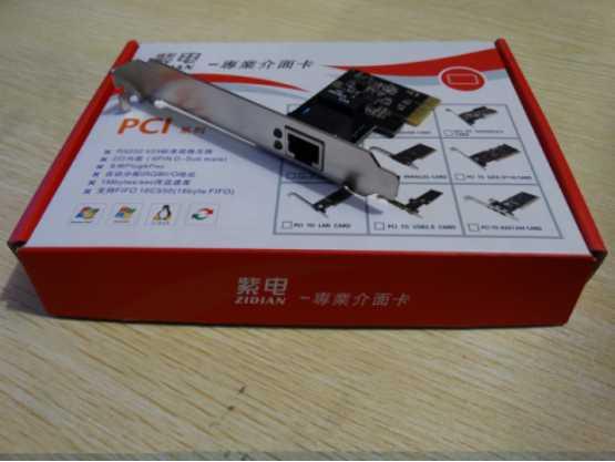 PCI-E网卡支持10M-100M 免驱 即插即用
