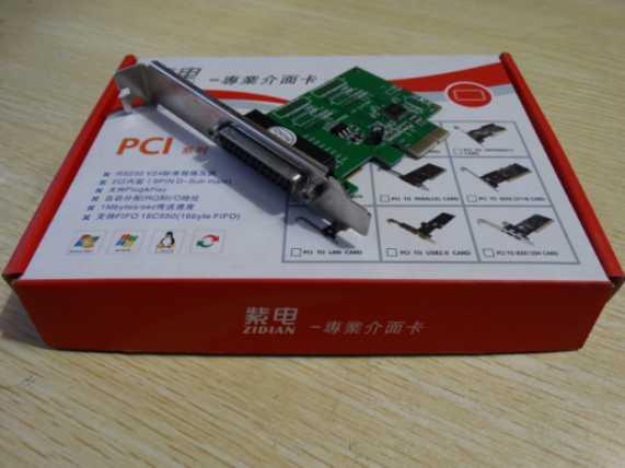 PCI-E并口卡