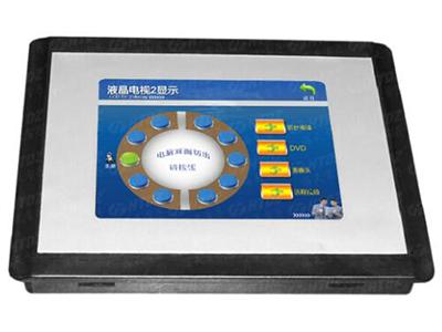 "HT-V6-TFT5.7寸有線觸摸屏  ""◆ CPU:64位ARM處理器;  ◆ 運行速度:60MIPS 啟動時間,不超過2S, 響應時間0.2mS;  ◆ 64MByte RAM和128M NORFLASH;  ◆ 顯示屏類型:TFT顯示屏;  ◆ 顯示屏尺寸:640X480像素;  ◆ 屏幕尺寸:對角6英寸;  ◆ 高寬比:4:3;  ◆ 對比度:9級可調;  ◆ 顯示顏色:16位真彩;  ◆ 可視角度:水平 正負60度,垂直 正負35度;  ◆ 按鍵:3D/2D按鍵和多種顯示效果;  ◆ 啟動時間低于2S,觸摸反"