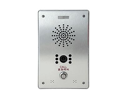 艾礼安 一键IP求助报警主机 高清视频通话 高品质扬声器 动态降噪 回声消除 状态提示