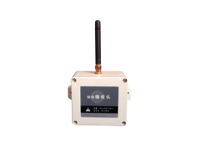 宁波恒博 无线调频接收头 无线接收头的基本功能就是将433MHz无线信号转换成485有线信号传送至报警主