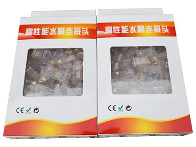 高性能六類超五類水晶頭