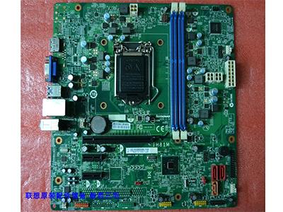 全新联想商用H81主板 联想IH81M 联想1150针i3主板 I5主板 I7主板