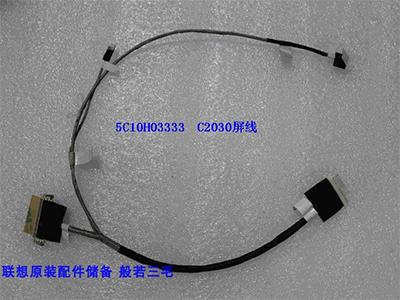 联想C320 C345 C445 C2030 C4030一体机LVDS数据线联想一体机屏线
