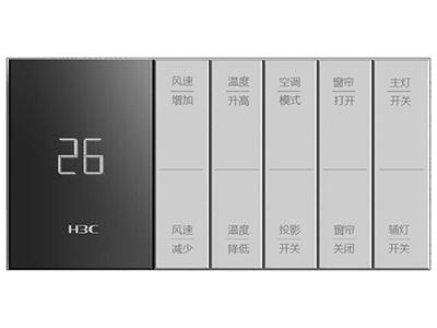 H3C MixTouch  空�{、新�L、�艄狻⒋昂�、�鼍叭凇詈峡刂� �y一屏幕�@示,功能按ㄨ需定制 �戎��穸取⒐飧�鞲�