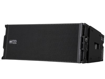 RCF TTL 33-A II 有源三分頻陣列音箱 750 W帶智能的開關電源數字功放 6個高功率釹磁單元 96 KHZ,32Bit DSP處理 RDNET遠程控制