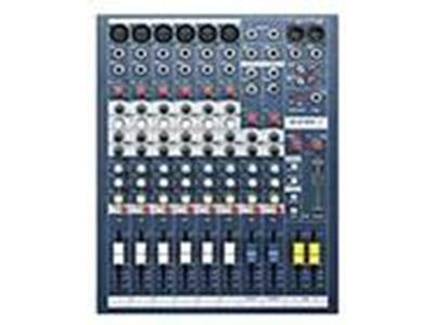 Soundcraft EPM6 6路模拟调音台 12MIC、LINE输入 超线性的GB30话筒前置放大器2个立体声输入2路辅助输出 全部可用开关切换到推子前或推子后 内部电源供电 简单的机架安装(选购件)