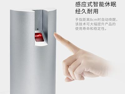 微耕 指纹读卡器 指纹核对器,俗称指纹头、指纹比对器。安装在门外i边位置,人员走近伸出手指按在扫描窗口上,系统比对指纹是否合法后,通过门]禁控制器予以放行并记录出入记录。
