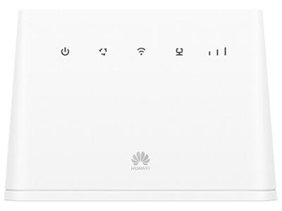 郑州聚豪 河南总代理 华为(HUAWEI)4G路由 2/插卡上网/4G三网通/千兆网口CPE/车载WiFi/无线转有线宽带/B311As-853 客户热线:柴经理 13253534321
