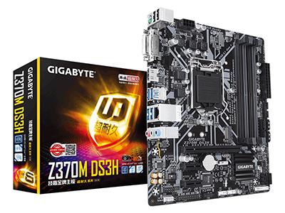 Gigabyte/技嘉 Z370M DS3H 电脑游戏主板 1151接口