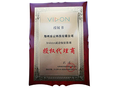 Vidon威动智能影库授权代理商