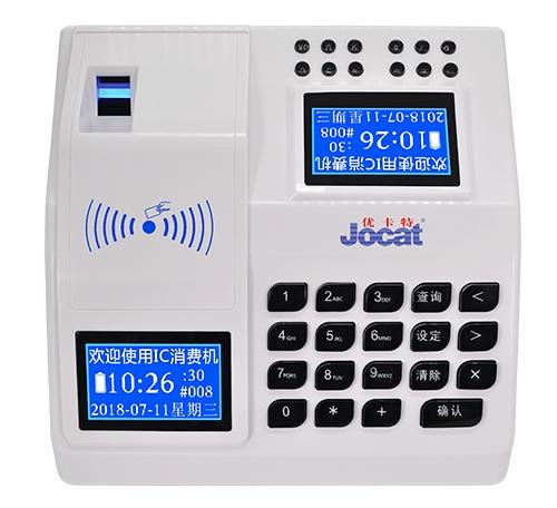 260S wifi指纹加刷卡消费机无线WIFI消费机 可选4G消费机 3000枚指纹 可刷卡消费可联机消费 可脱机记账模式