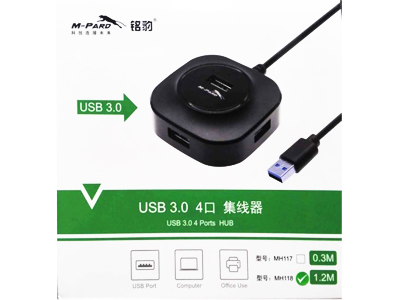 铭豹USB3.0四口HUB(桌面式 0.3米/1.2米 两款)轻松支持1TB移动硬盘,无需外置供电