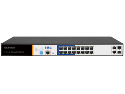 丰润达 6口百兆二层管理型POE交换机 强大业务管理能力:支持VLAN、汇聚、Q0S、ACL、IGMP、端口监控等丰富业务功能,能满足中小企业、酒店及园区网络接入、汇聚应用场景 完备的安全防护:支持基于端口号、IP地址、MAC、Icmp-、DoS等安全防护,支持STP、RSTP、MSTP、环路保护等链路可靠性保护 4种AI模式:支持4种快捷工作模式:AI VLAN、AI Extend,AI PoE,AI QOS 千兆上联端口:支持2个光电复用口,2千兆上联RJ45口,跟2个千兆SFP插槽,方便用户灵活组网,满足各种场景组网需求