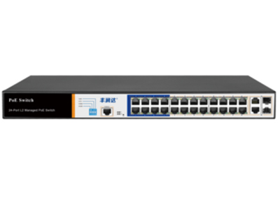 丰润达 PS3024S 24口百兆二层管理型POE交换机 强大业务管理能力:支持VLAN、汇聚、Q0S、ACL、IGMP、端口监控等丰富业务功能,能满足中小企业、酒店及园区网络接入、汇聚应用场景 完备的安全防护:支持基于端口号、IP地址、MAC、Icmp-、DoS等安全防护,支持STP、RSTP、MSTP、环路保护等链路可靠性保护 4种AI模式:支持4种快捷工作模式:AI VLAN、AI Extend,AI PoE,AI QOS 千兆上联端口:支持2个光电复用口,2千兆上联RJ45口,跟2个千兆SFP插槽,方便用户灵活组网,满足各种场景组网需求