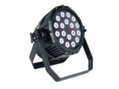 艺博 18颗防水帕灯 LR-WBP008输入电压:AC90-240V / 50-60 Hz 额定功率:400(W) 颜色:18颗LED 12W RGB