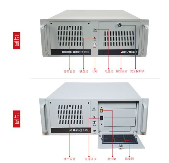 研华IPC-610LAKMB 705VG/i4160/4G/1TG/DVD/K+M)