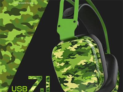 佳合  K40迷彩7.1 线控,耳壳烤漆,头梁黑色,USB7.1