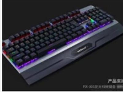 名雕 RX-905  铝合金面板  彩虹背光  全键插拔轴机械键盘  铝合金面板  彩虹背光  全键插拔轴机械键盘