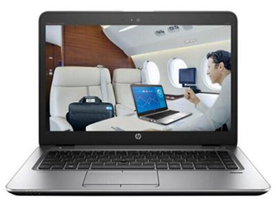 惠普ELITEBOOK 820 G4(1LH26PC)  銀色/i5-7200U(2.5GHz/3MB)/12.5'' HD AG 1366 x 768防眩光屏/8G 2133Mhz(1根)內存/256G SATAIII SSD/集成顯卡/無光驅/802.11AC 2x2+藍牙4.2(Intel)/720P 高清攝像頭/3芯49whr長壽命電池/指紋/背光鍵盤/Win10 HB 64位(簡體中文版)/Office 家庭學生版/全球聯保,一年免費部件和人工+ 1年下一工作日全國上門維修服務