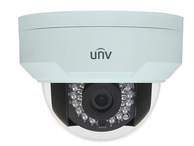 宇視 HAC337S-IR 700TVL模擬標清紅外半球攝像機