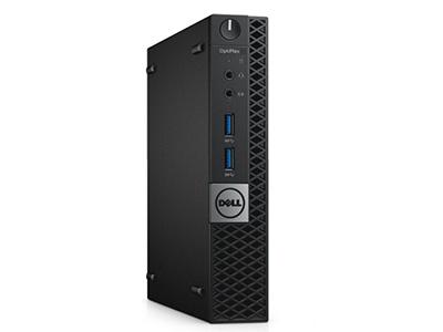 戴尔 5050M 台式机 I5-7500 4G 1T DVDRW R5 M430 2G DP+HDMI  串口