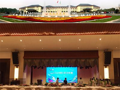 河南濮陽迎賓館