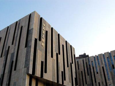 江蘇省美術新館