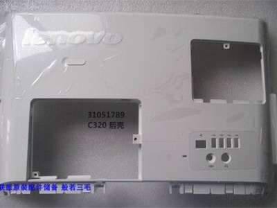 联想C320 B框 C320主机后盖 一体机外壳 C320后壳W/TV W/O HDMI