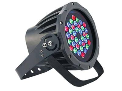 佰亿 LED 帕灯 SY354E