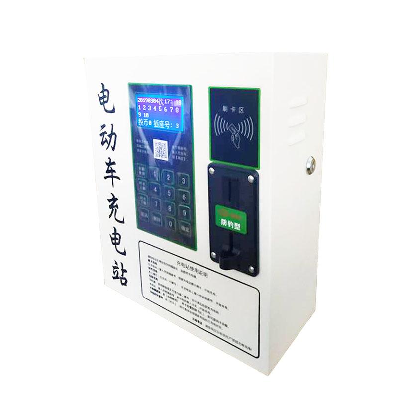 博纳威特16路刷卡扫码投币三合一充电站充电桩手机微信支付宝扫码付款,手机端可远程控制充电状态。具有充电前检查,充满断电,包月充电,余额查询等功能